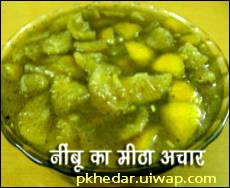 NibuMeethaAchar